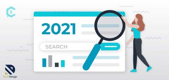 روند تغییرات سئو در سال 2021
