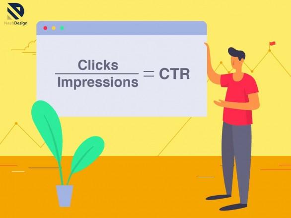 نرخ کلیک چیست (CTR) و چگونه آن را افزایش دهیم