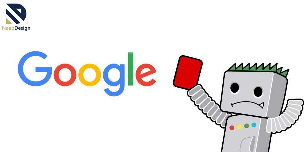 15 راه برای جلوگیری از مجازات های گوگل