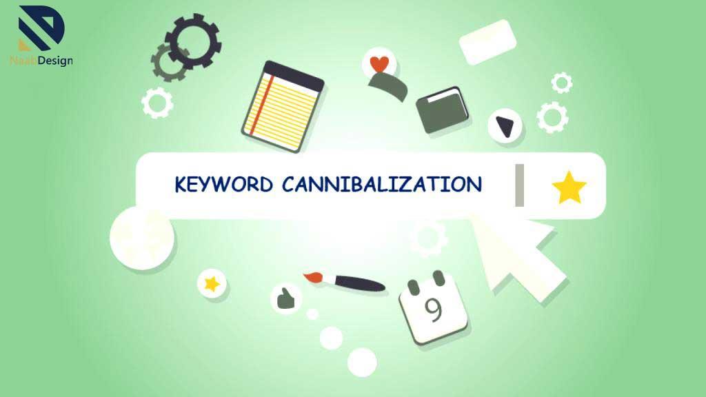 همه چیز درباره کنیبالیزیشن کلمه کلیدی